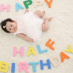 happyhalfbirthdayに囲まれた赤ちゃん